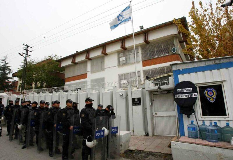 السفارة الإسرائيلية في تركيا