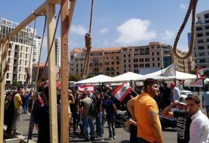 غضب شعبي وتظاهرات في بيروت