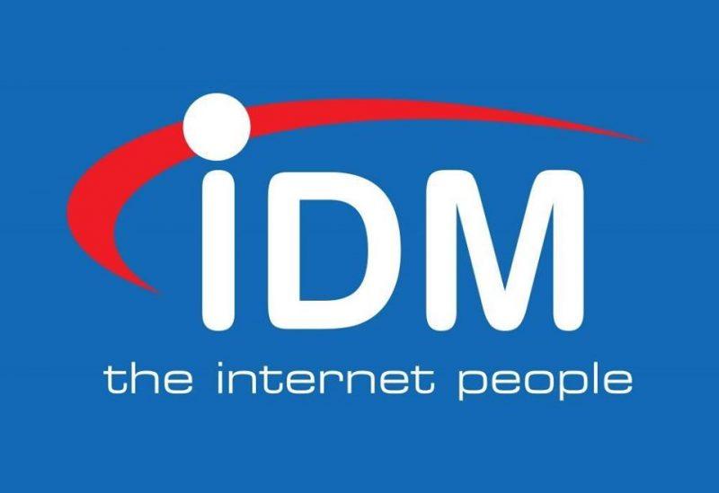 رابط إنترنت سريع لتفعيل عمليات فرق البحث الفرنسية