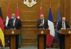 اجتماع عربي أوروبي بالأردن