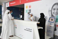 الإمارات تعلن إحصائية جديدة لفيروس كورونا