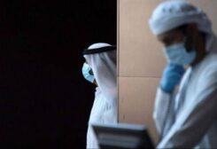 الإمارات تواصل تسجيل الأرقام الإيجابية بمواجهة كورونا