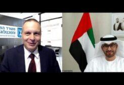 الإمارات وإسرائيل تبحثان فرص التعاون في التكنولوجيا