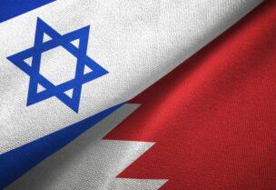 البحرين وإسرائيل توقعان اتفاق سلام