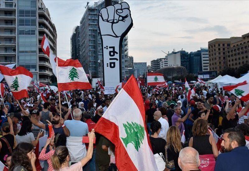 الثورة اللبنانية