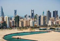 العاصمة البحرينية - المنامة