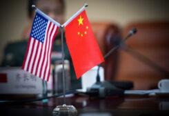 العلمين الصيني والامريكي
