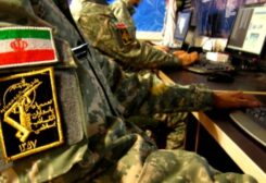 النظام الإيراني يشن هجمات سيبرانية ضد المعارضين