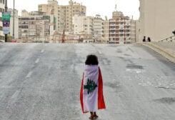 لبنان الى أين؟