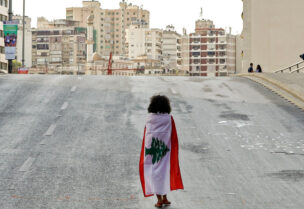اين لبنان اليوم؟