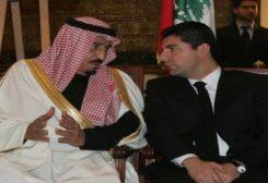 الملك سلمان بن عبد العزيز والشيخ بهاء الحريري