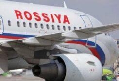 روسيا تستأنف الرحلات الجوية مع 4 دول