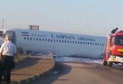 طائرة إيرانية تهبط في شارع عام بسبب خلل فني