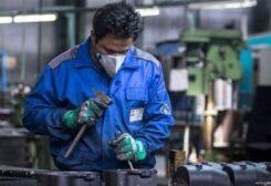 عامل إيراني - أرشيفية