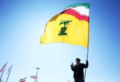 الفوضى التي تريدها إيران في لبنان