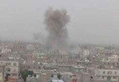 قصف على مدينة مأرب- أرشيفية
