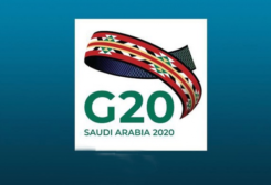قمة العشرين ستقام بموعدها افتراضيا