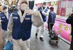 كوريا الجنوبية فرضت العديد من الإجراءات لمواجهة كورونا