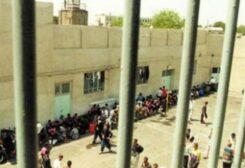 سجن إيراني - أرشيفية