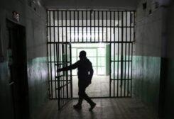 السجون تعاني من أزمة صحية