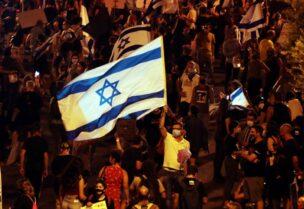 مظاهرات في القدس للمطالبة برحيل نتنياهو