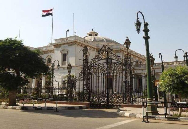 مقر مجلس النواب المصري