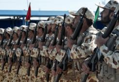 ميليشيا الحرس الثوري الإيراني