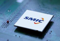 هيئة التجارة الفيدرالية الأمريكية تحظر شركة SMIC الصينية