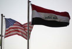 واشنطن تتجه نحو إغلاق سفارتها في بغداد
