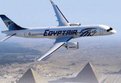 """تذكرة مدى الحياة لسيدة أنجبت مولودتها على متن طائرة """"مصر للطيران"""""""