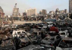 سيارات متضررة من جراء انفجار مرفأ بيروت