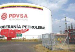 تراحع عائدات النفط في فنزويلا