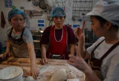 مخبز عماله من ذوي الإعاقة السمعية