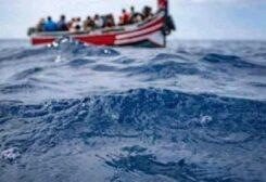 وفاة مهاجرين قبالة سواحل الجزائر