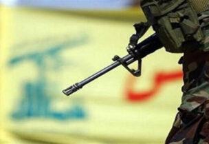 حزب الله يسيطر بسلاحه على مفاصل الدولة