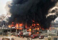 حريق مرفأ بيروت