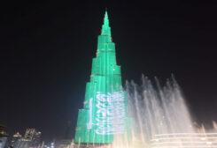 دبي تحتفل باليوم الوطني السعودي