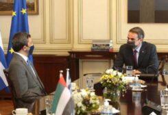 الإمارات واليونان تبحثان سبل ترسيخ السلام بالمنطقة