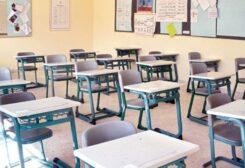 رابطة أساتذة الثانوي تدعو إلى تأجيل بدء العام الدراسي