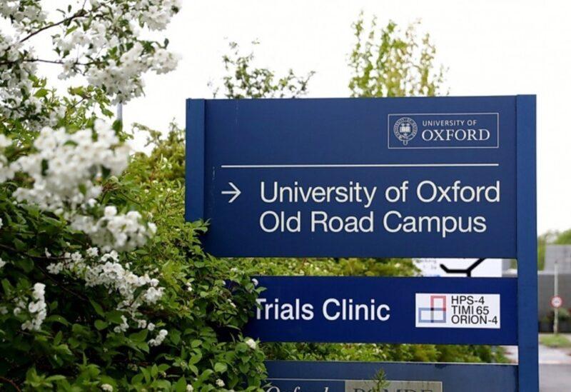 أكسفورد تواصل تجاربها للقاح ضد كورونا