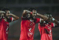 الأهلي يتأهل للمباراة النهائية لدوري أبطال أفريقيا