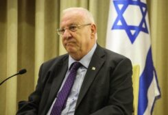 الرئيس الإسرائيلي رؤوبين ريفلين