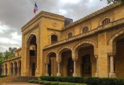 السفارة الفرنسية في بيروت