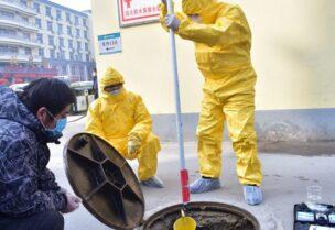 الصرف الصحي وسيلة جديدة لعدوى كورونا