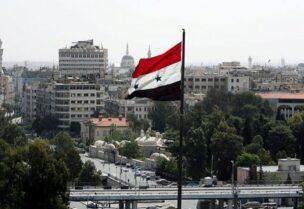 العاصمة السورية - دمشق