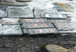 تهريب مخدرات في اليمن