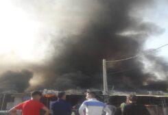 حريق يلتهم سوقاً بالكامل في إيران
