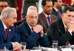 دعم دولي لمحادثات فرقاء ليبيا في الغردقة