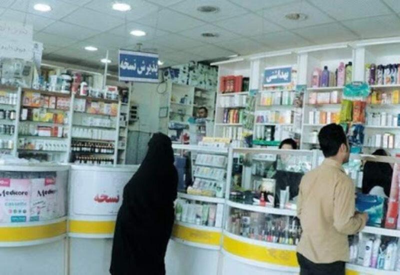 صيدلية إيرانية - أرشيفية