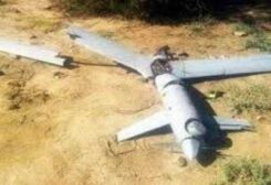 طائرة مسيرة حوثية - أرشيفية